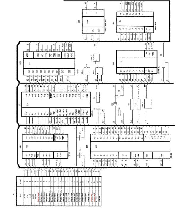 Принципиальная схема системы